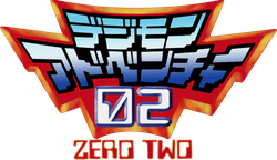 파일:digimon_adventure_02_logo_hd_by_nelanequin-d6ducox.png