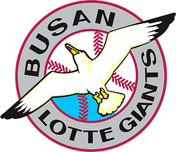 파일:lotte_giants_2003_logo.png