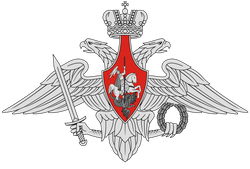 파일:Medium_emblem_of_the_Ministry_of_Defence_of_the_Russian_Federation_(21.07.2003-present).svg.png