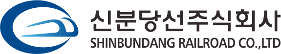 파일:Shinbundang Railroad_CI_Horizontal.png