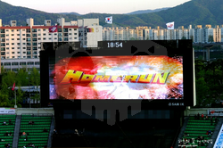 파일:LG TWINS HOME RUN.png