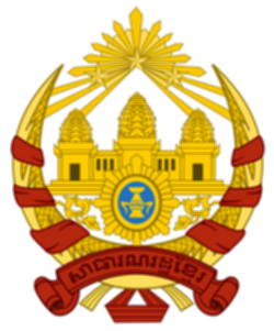 파일:Coat_of_arms_of_The_ Khmer_Republic.svg.png