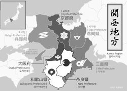 파일:Kansai_region.png
