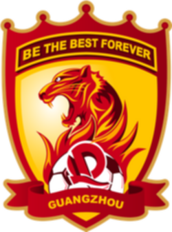 파일:Guangzhou_Evergrande_Football_Club.png