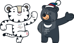 파일:Soohorang_and_Bandabi.svg.png