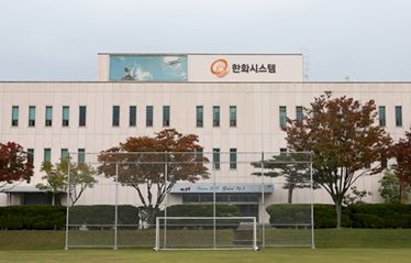 파일:hanwhasystems_hq.jpg