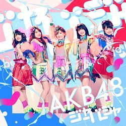 파일:AKB_jacket_51stSingle_A1.jpg