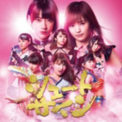 파일:AKB_jacket_47thSingle_B1.jpg