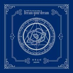 파일:Dream Your Dream.jpg