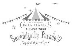 파일:THE IDOLM@STER CINDERELLA GIRLS 5thLIVE TOUR Serendipity Parade!!!_logo.jpg