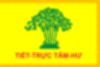 파일:Presidential_Standard_of_South_Vietnam_(1955-1963).png