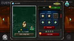 파일:MSA_Unit_Screen_2..jpg