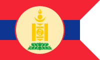 파일:Flag_of_the_People's_Republic_of_Mongolia_(1930-1940).svg.png