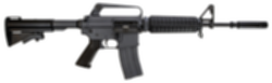 파일:xm177e2_rifle.png
