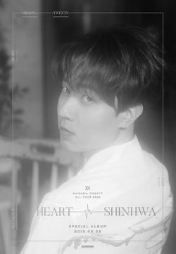 파일:heart_concept_photo_andy.jpg