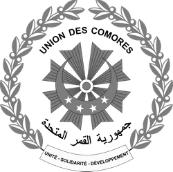 파일:1024px-Seal_of_the_Comoros.svg.png