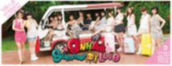 파일:SNH48 Summer of Love Cover.jpg