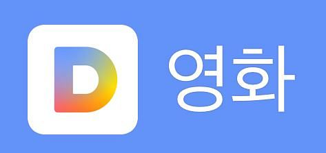 파일:daum movie official logo.jpg