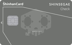 파일:card_shinsegae_c.png